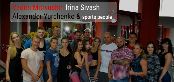 Вадим Митрюшин Абсолютный Чемпион мира IFBB совместно с преподавателями НУФВСУ проводит семинар