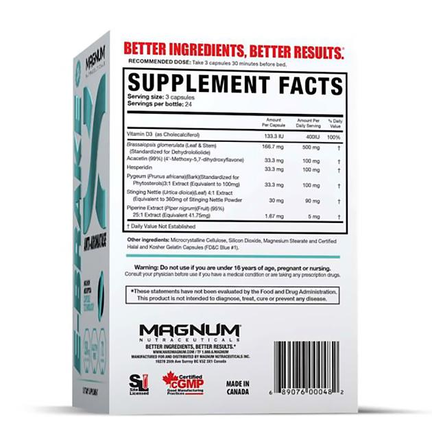 Стимулятор тестостерона и мышц Magnum Nutraceuticals E-Brake 72 капс-2