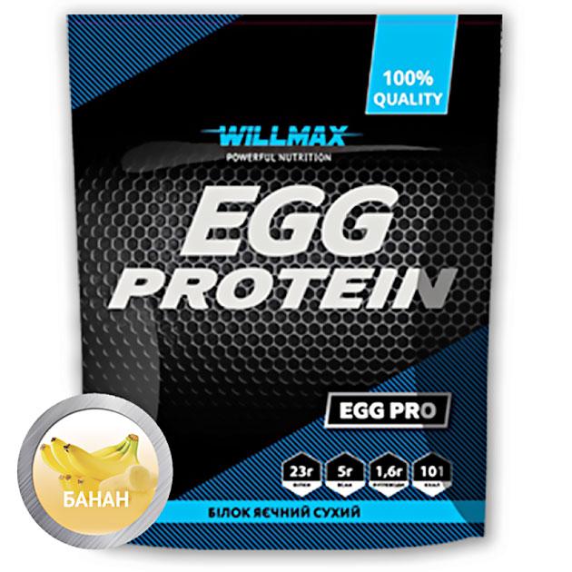 Протеин Willmax Egg Protein 900 г Банан