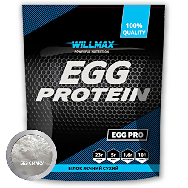 Протеин Willmax Egg Protein 900 г Натуральный