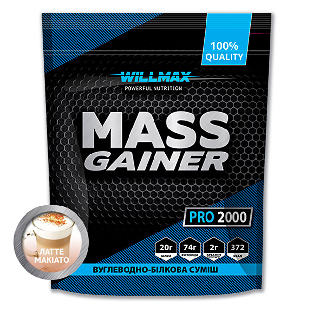 Гейнер Willmax Mass Gainer Pro 2000 г Латте - Макиато