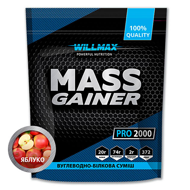 Гейнер Willmax Mass Gainer Pro 2000 г Яблоко