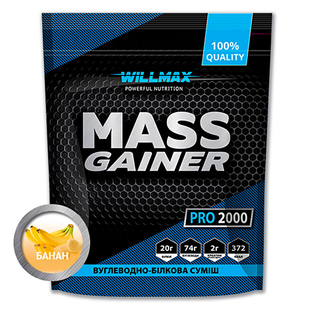 Гейнер Willmax Mass Gainer Pro 2000 г Банан