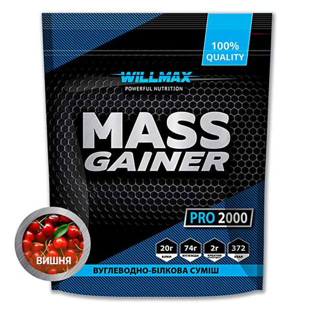 Гейнер Willmax Mass Gainer Pro 2000 г Вишня