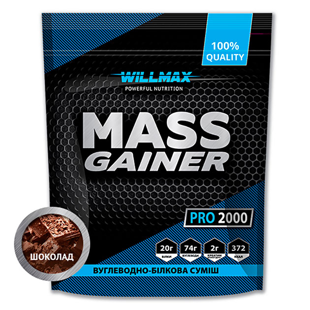 Гейнер Willmax Mass Gainer Pro 2000 г Шоколад