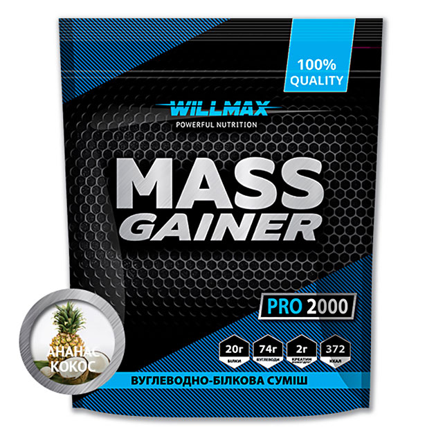 Гейнер Willmax Mass Gainer Pro 2000 г Ананас-Кокос