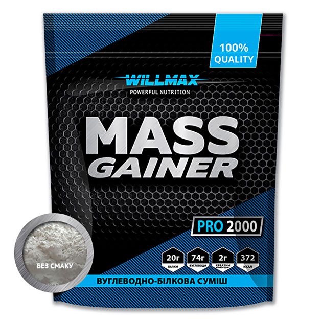 Гейнер Willmax Mass Gainer Pro 2000 г Натуральный