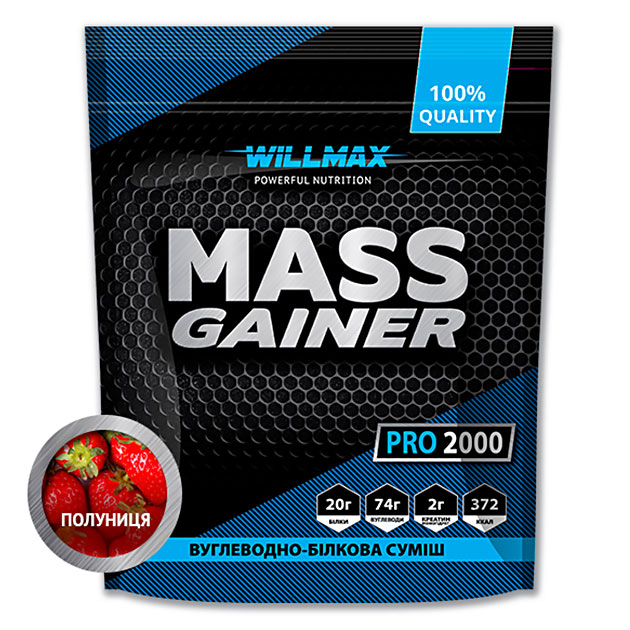 Гейнер Willmax Mass Gainer Pro 2000 г Клубника