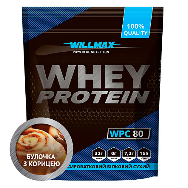Протеин Willmax Whey Protein 80 920 г Булочка с корицей